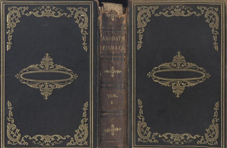 Pictures Of Old Book Covers : Antique book cover spine google search covers