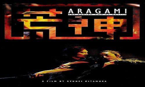 Nonton Film Aragami (2003) | Nonton Film Gratis