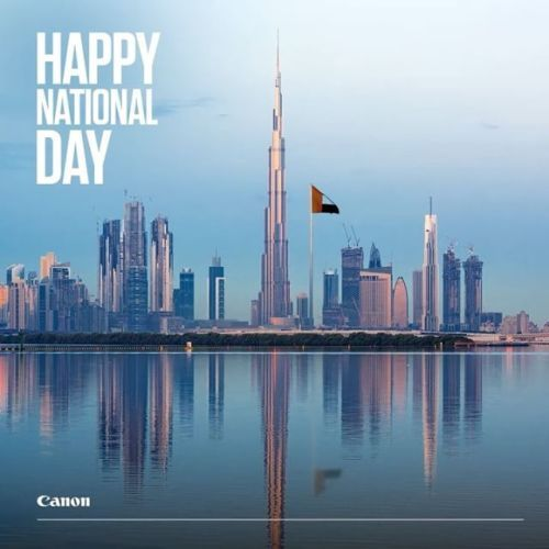 Our Union is our advancement our prosperity and our unparalleled progress towards being Number 1. Have your say: what does the Union mean to you? #UAENationalDay  في اتحادنا قوة وابتكار وتقدم مستمر نحو الرقم واحد. عبر عن رأيك. ما أجمل قيم الاتحاد بالنسبة إليك #اليوم_الوطني  via Canon on Instagram - #photographer #photography #photo #instapic #instagram #photofreak #photolover #nikon #canon #leica #hasselblad #polaroid #shutterbug #camera #dslr #visualarts #inspiration #artistic #creative…