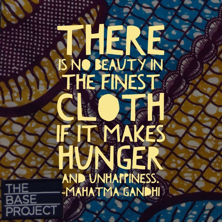 Our bags are hand sewn of upcycled fabric by the women of the New Seed Orphanage in Ghana, Africa. Support fair trade fashion! [Gandhi Quote]