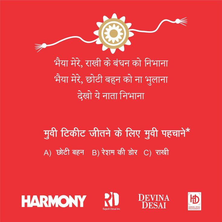 Happy RakshaBandhan#HarmonyMultimedia #HappyRakshaBandhan #RakshaBandhan#rakhi #RakhiGifts #RakshaBandhan2017