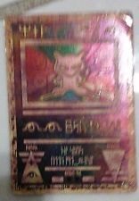 Ancient Mew Pokemon Card RARE Movie Promo Pokemon The Movie 2000 Holo   get it http://ift.tt/2iTEFHq pokemon pokemon go ash pikachu squirtle