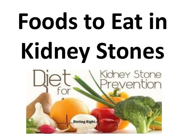 50 best urinary tract infections images on pinterest