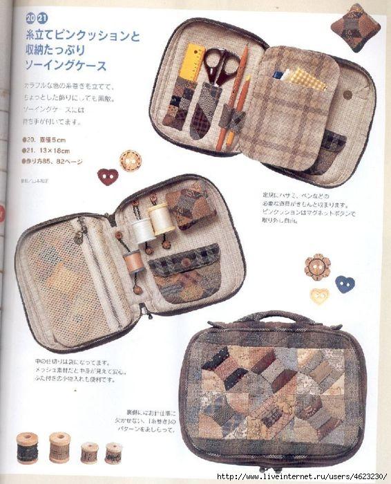 """trousse de couture : kit voyage. Patchwork """"bobine"""""""