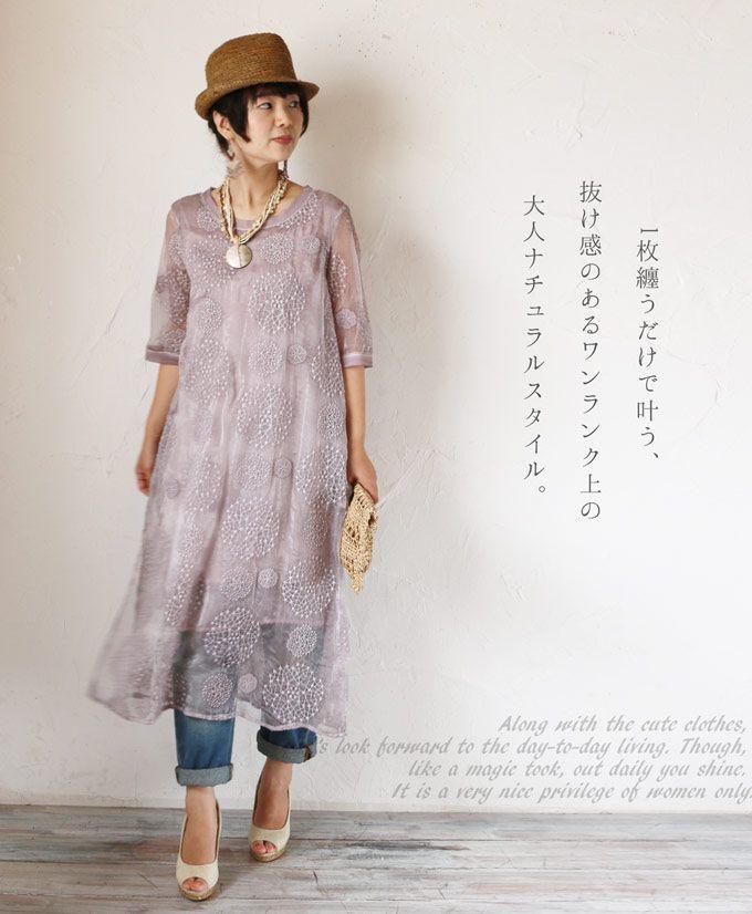 。【再入荷♪9月25日12時&22時より】「mori」フラタクルな繊細刺繍のワンピース
