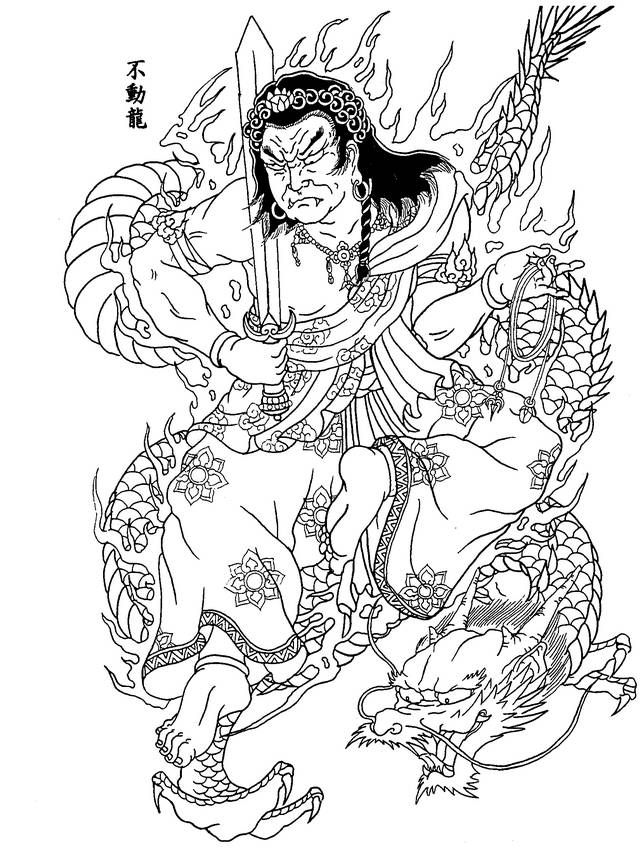 japanese dragon coloring pages - photo#22
