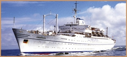 My dream -Mercy Ship