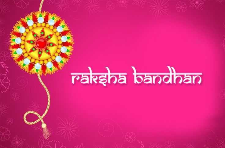 When Is Raksha Bandhan (Rakhi) 2017 Day And Date, Time To Tie Rakhi, Day And Date Of Rakhi 2017, Raksha Bandhan 2017 Day And Date, Rakhi 7th August 2017
