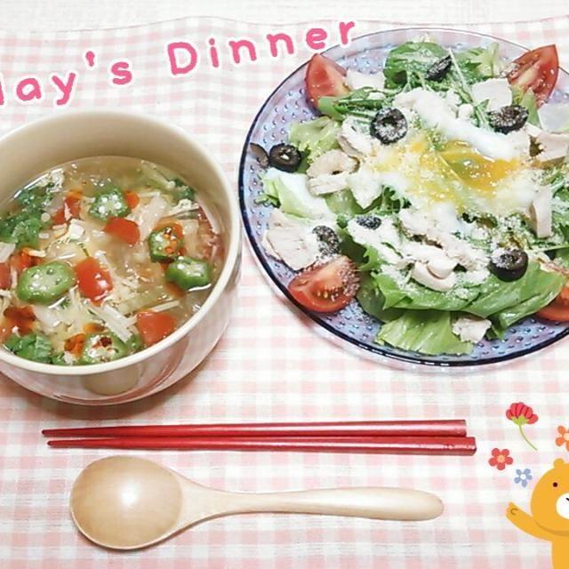 食べたいものを作ったら、 中華とイタリアンという、 ごちゃまぜな組み合わせ(;^_^A  トマト酸辣湯スープには 寒天麺をプラス♪ - 30件のもぐもぐ - トマト酸辣湯スープ&シーザーサラダ で晩御飯♪ by antlers