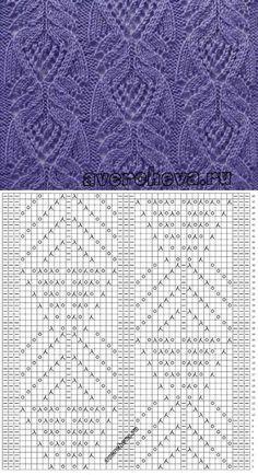 Pretty lace knitting pattern. Looks Japanese; they have these flowing curvy lines. ~~ КРАСИВЕННЫЙ УЗОР   Узоры спицами   Постила