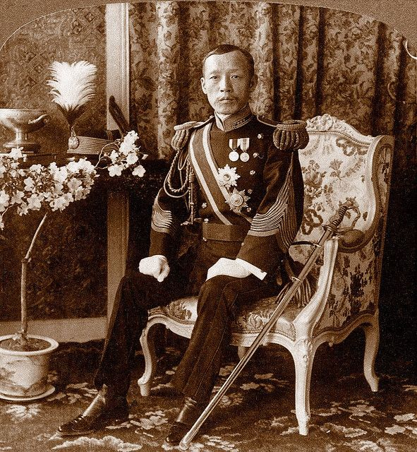 "OLD KOREA - LAND OF THE MORNING CALM -- General Prince ""MIN YUN HUAN"" (Min Young-Hwan), Commander in Chief of the Korean Army. SEOUL, 1903"