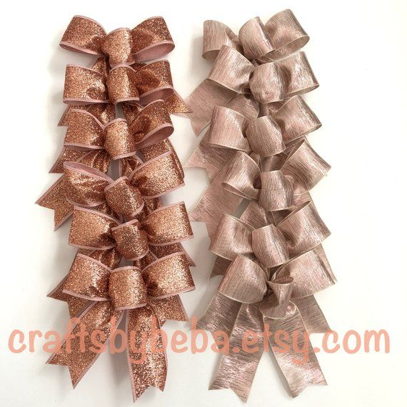 Rose Gold Decorative Bows Christmas Tree Bows Set Of 12 Bows Mix Rose Gold Rose Gold Christmas Tree Rose Gold Christmas Decorations Rose Gold Christmas