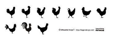 「鳥といえば」の画像検索結果
