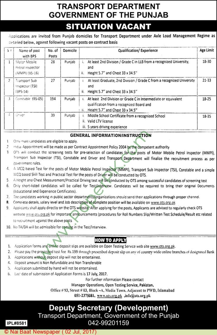 Transport Department Punjab Lahore Jobs    ===== - > -> -> Posted on:  2 July, 2017 Transport Department Punjab Lahore Jobs in Nai Baat newspaper of 02 July, 2017 and more jobs and career ad of Transport Department Punjab Lahore Jobs 2016 published in Pakistan newspapers having a careers & job vacancy announcement   #Advertisements #careers #Employment #Islamabad #Jobs #Karachi #Lahore #Nai Baat #Pakistan #paperpk #Transport Department Punjab Lahore Jobs #vacancy