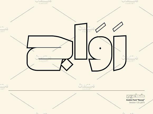 Rawaj, Arabic Font by Mostafa El Abasiry on @creativemarket