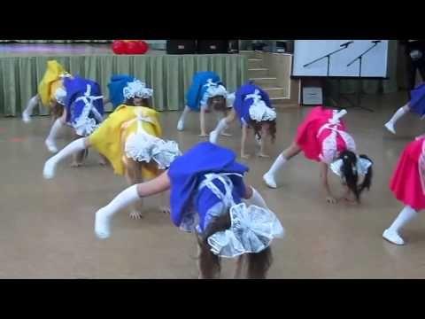 Танец 'Мы маленькие дети' - YouTube