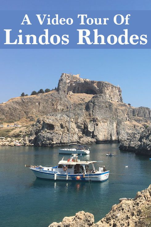 A video tour of the pretty village of Lindos in Rhodes, Greece