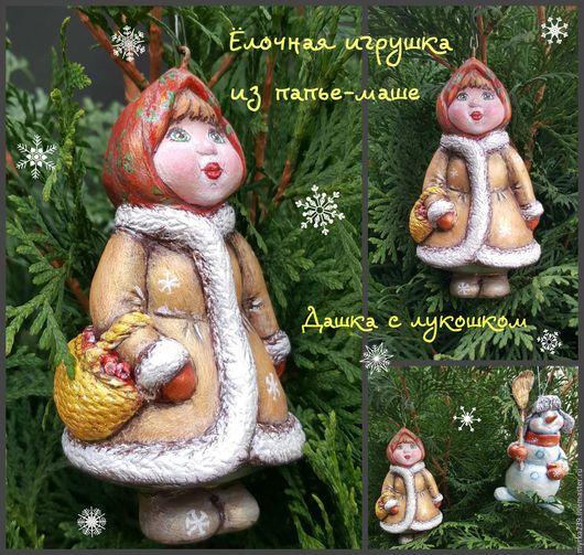 Девочка с лукошком. Новогодняя игрушка из папье-маше Цена 3000 руб./1 шт