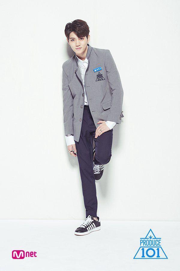 Choi Min Ki ☆ Pledis
