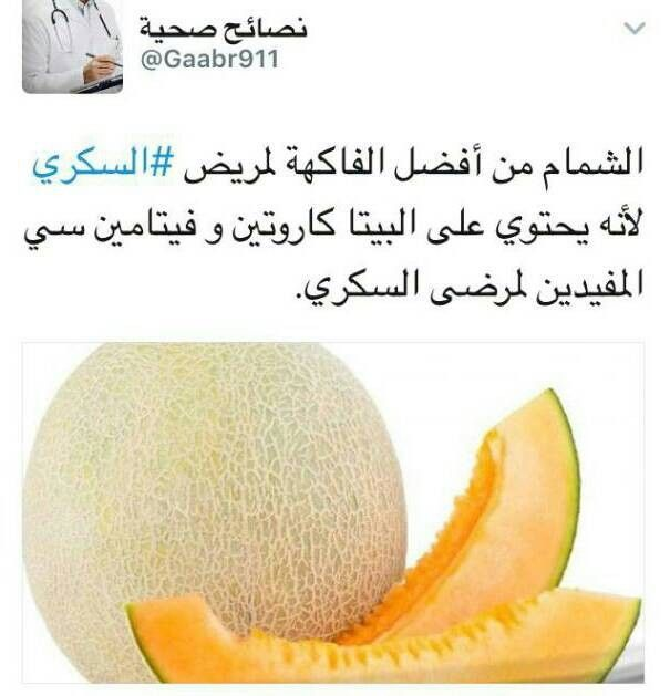Pin By Nor Elhoda On معلومه طبيه Health Facial Massage Diabetes A healthy type 2 diabetes diet plan includes low glycemic load foods like vegetables, beans, and brown rice. pinterest