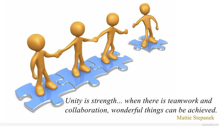 25 Most Inspiring Teamwork Quotes For Motivation More from my site21 Great Quotes To Brighten Your Day40 Motivational Quotes On Life To Inspire You25 Best Short Inspirational Quotes25 Funny Quotes To Bring Out Little Smile30 Best Motivational Quotes – Energy Drinks For the Mind21 Sad Quotes About Life Will Help Your Heartbreak25 Best Encouraging Quotes … Continue reading 25 Most Inspiring Teamwork Quotes For Motivation