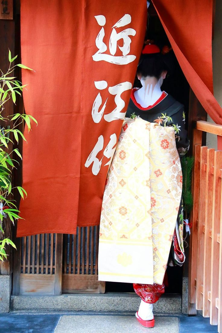 Japan - Maiko Entering Through Noren Curtain