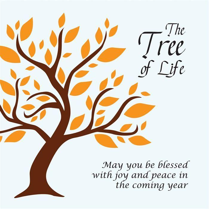 Happy Rosh Hashanah - Rosh Hashanah Quotes