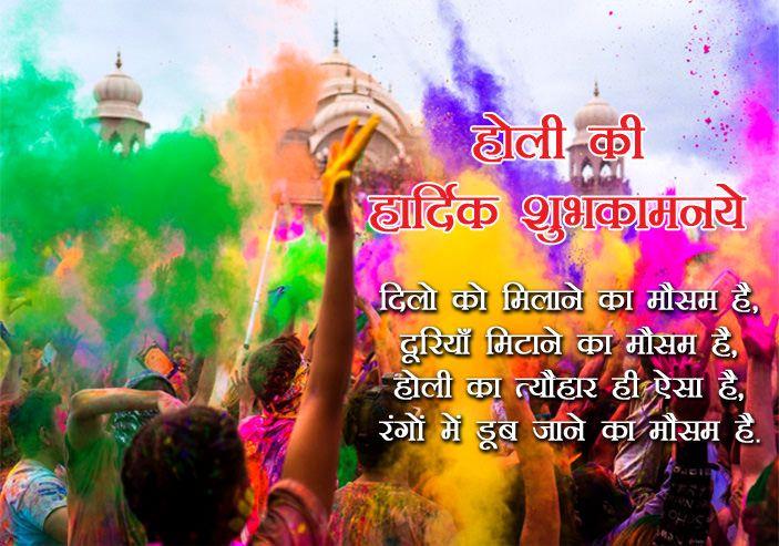 wishes you happy holi