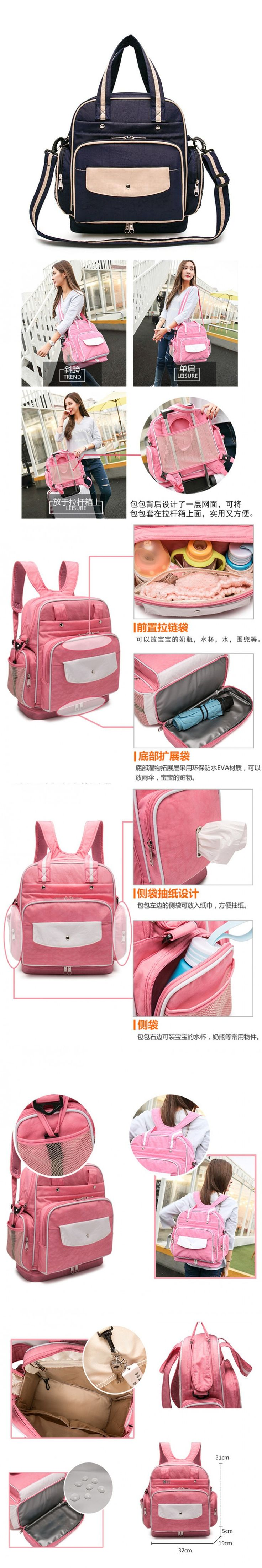 Fashion Multi-functional Mummy Diaper Bag For Mother Backpack Waterproof Women Maternity Nappy Stroller Organizer Baby Care