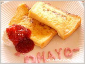 「イチゴjam と フレンチトースト♪」。。。ahiru | お菓子・パンのレシピや作り方【corecle*コレクル】