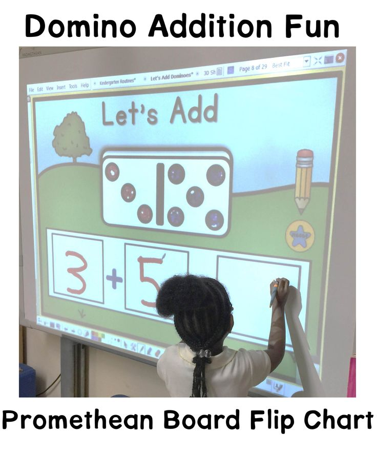Here is a fun way for your little learners to practice their addition facts. Students will count and add the dots on each domino then write the addition facts up to 12.