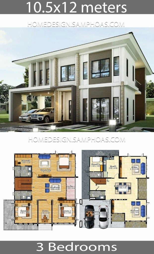 Sims 3 Modern House Ideas Awesome Small Home Design Plan 9 4 8 2m With 4 Bedrooms Untung Best In 2020 Modern Style House Plans Model House Plan House Plans