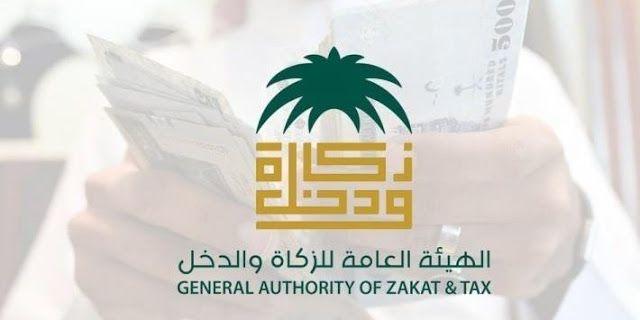 Pin By Saudi Expatriates Com On Saudi Arabia 2021 2020 Saudi Arabia Economic Activity Blog Posts