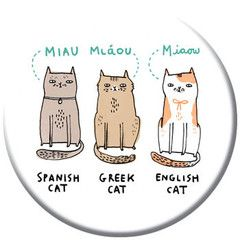 World Cats- A Gemma Correll magnet from Badge Bomb