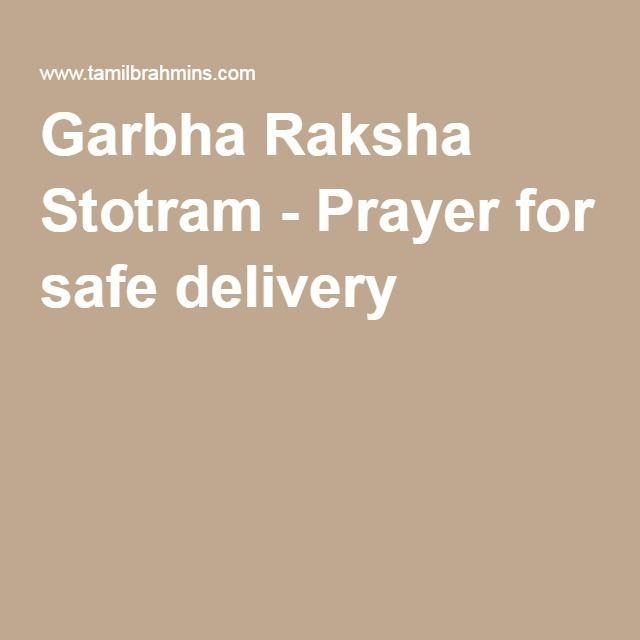 Garbha Raksha Stotram - Prayer for safe delivery