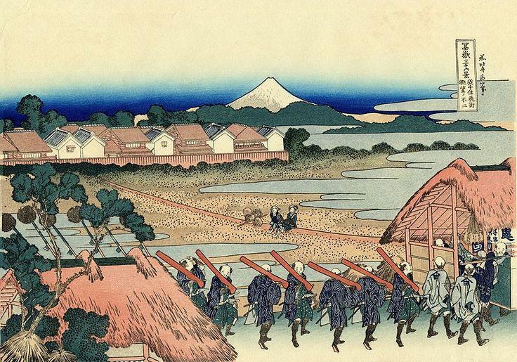 File:Nakahara in the Sagami province.jpg