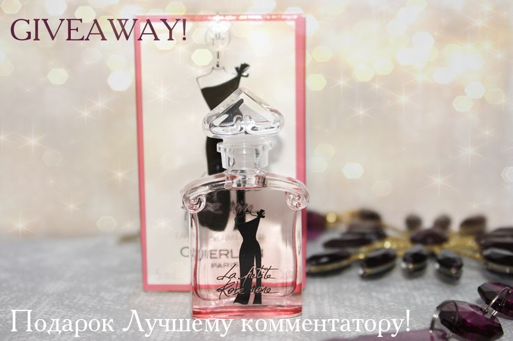 EgoistkA: Giveaway!!!Подарок к новому году Лучшему коммента...