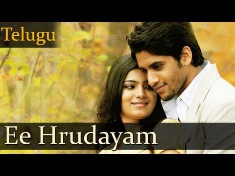 Ye Maaya Chesave - Ee Hrudayam Video Song