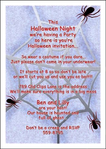 Spider Web Invitations For Spooky Halloween Party Celebrations For Kids And  Adults