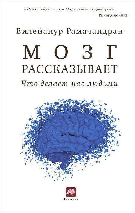 book, artlebedev