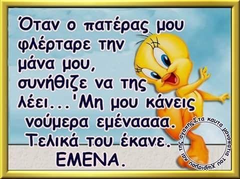 Ανθή Νικολάου! - Google+