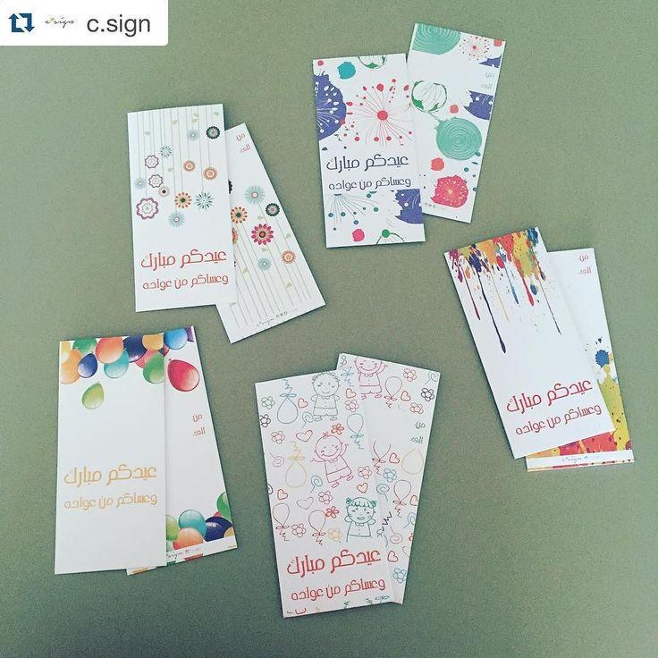 #Repost @c.sign  Book ur Eid Greeting Pouch! Limited quantity  #csing #design #eid #greeting #pouch #dubai #sharjah #AbuDhabi #AlAin #UmmAlQuwain #Ajman #uae #MyDubai #MyAbuDhabi #uae by mouzaalzaabi21