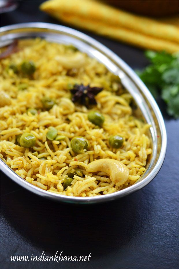 Matar Pulao or masala peas pulao with fresh peas, spices to make spicy, flavorful matar pulao recipe without onion, garlic
