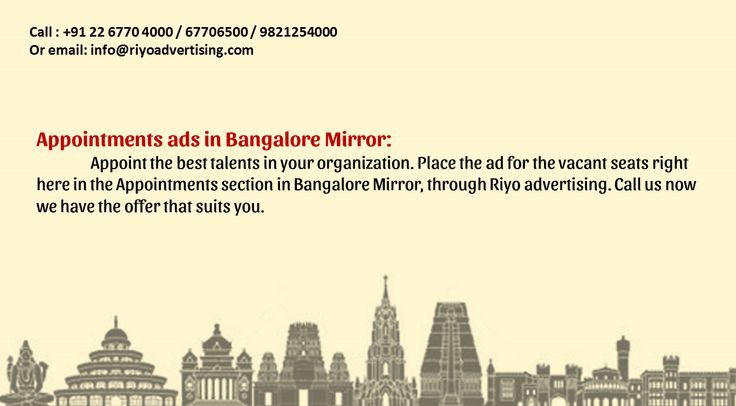 Bangalore Mirror display Rate Card Bangalore Mirror newspaper rate card Bangalore Mirror rate card Bangalore Mirror walk in appointment ad Rates Bangalore Mirror your cv ad Rate Card book ads in  Bangalore Mirror  how to give ad in  Bangalore Mirror  cost of advertising in  Bangalore Mirror newspapers advertising cost in Bangalore Mirror  Bangalore Mirror contact email
