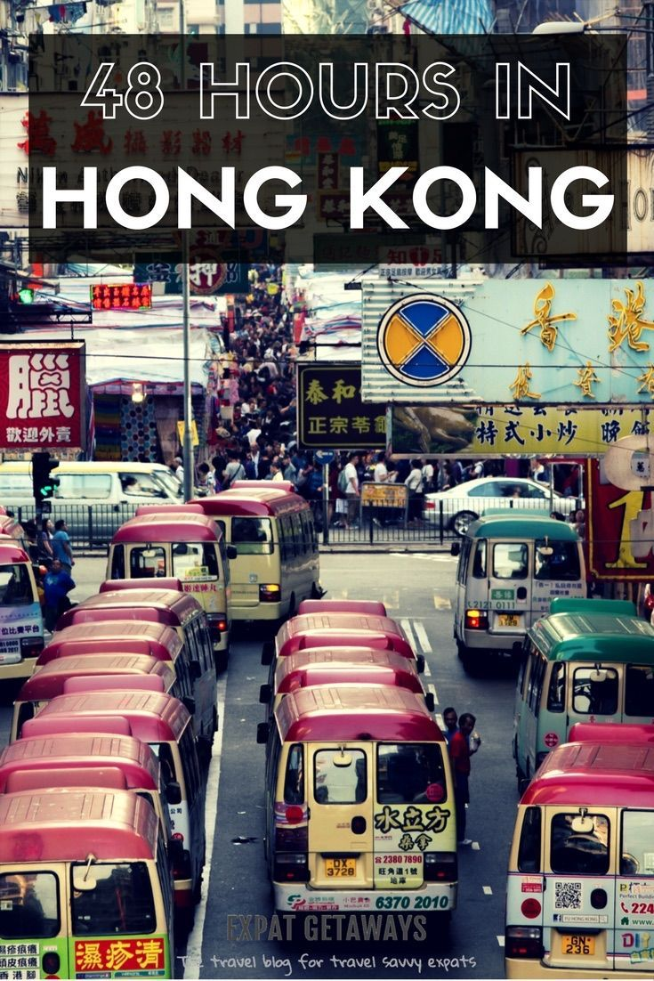 Hong Kong is the gateway to Asia where east meets west. In a 48 hour layover you can see the big sights and start to get a feel for what makes this city tick.