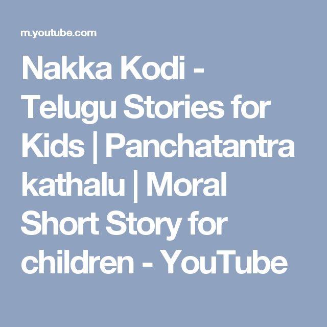 Nakka Kodi - Telugu Stories for Kids | Panchatantra kathalu | Moral Short Story for children - YouTube