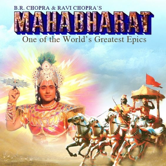 BR Chopra Mahabharat All Episode - Free Download Now (1988) hindi Tv Series All Episodes or watch online