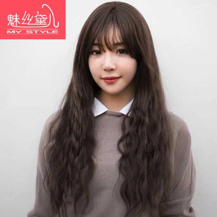 My Style Wigs - Long Full Wig - Wavy