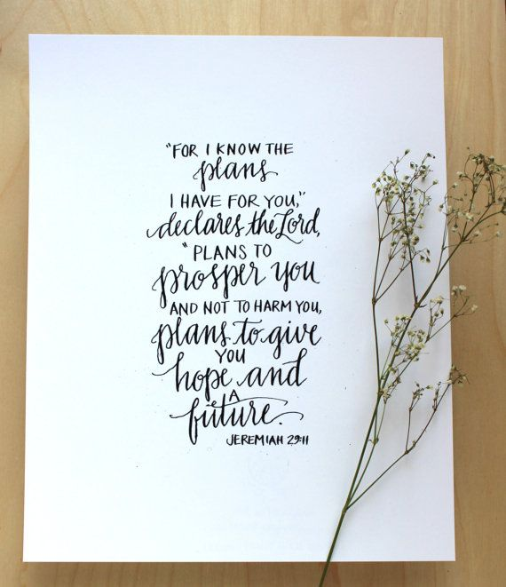 8x10 PRINT Hand Inked Jeremiah 29:11 I by DaughterZionDesigns