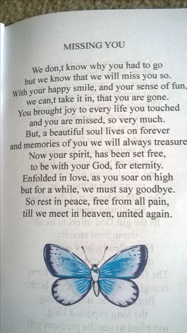 this was written after the sudden death of a dear friend M Shoemark